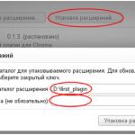 Создание расширения для Chrome. Часть IV — Упаковка плагина и система обновления.