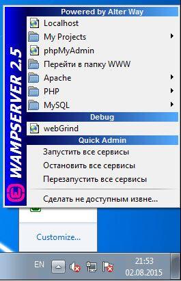 wamp2