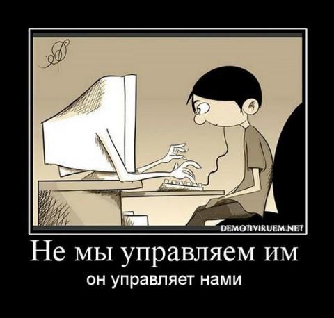 demotivator_3147