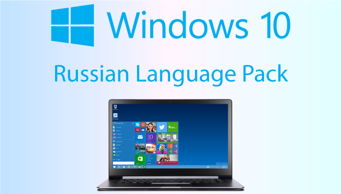 mui русский windows: