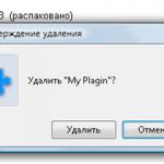 Создание расширения для Chrome. Часть III — Использование иконок.